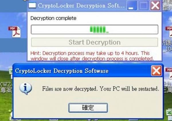 全球爆发电脑比特勒索病毒攻击,攻击仍在持续...我们怎样应对